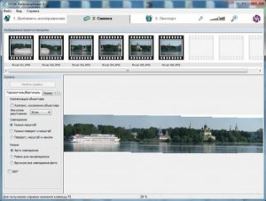 STOIK PanoramaMaker 2.1.3.4883 Rus Portable by Maverick