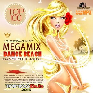 Megamix Dance Beach (2015)