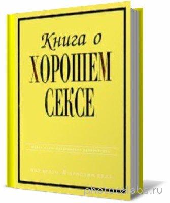 Дарья Донцова  Сборник произведений 234 книги 2005