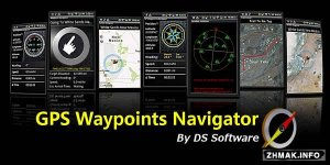 GPS Waypoints Navigator v8.73 [Rus/Android]