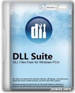 DLL Suite 9.0.0.2190  + Portable