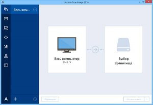 Acronis True Image 2016 19.0.6027 + Universal Restore + Media Add-ons + BootCD