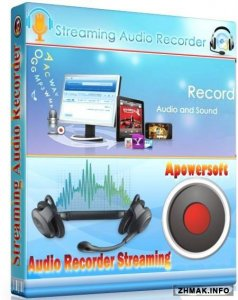 Apowersoft Streaming Audio Recorder 4.0.6
