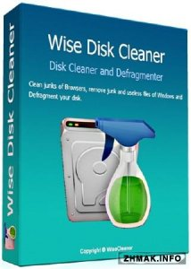 Glary Disk Cleaner 5.0.1.69 Final + Portable