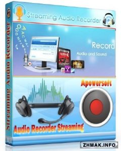Apowersoft Streaming Audio Recorder 4.0.7 (Build 12/14/2015)