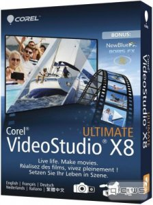 Corel VideoStudio Ultimate X8 18.6.06 RePack by alexagf (Rus/Eng/x86-x64)
