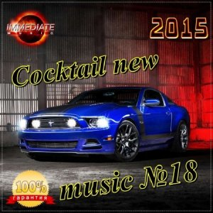 Cocktail new music №18 (2015)