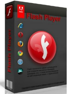 Adobe Flash Player 20.0.0.267 Final