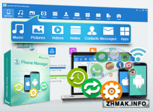 Apowersoft Phone Manager PRO 2.6.9 build 30.12.2015