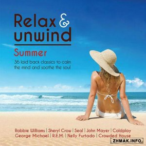 Relax and Unwind Summer (2015)