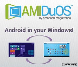 AMIDuOS Pro 2.0.5.7943/7949 (Android&Windows)
