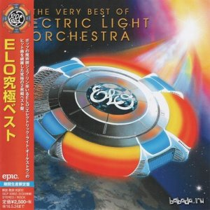 Electric Light Orchestra (ELO) - The Very Best Of Vol. 1 & 2 (2015) MP3