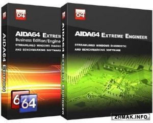 AIDA64 Extreme / Engineer Edition 5.60.3748 Beta