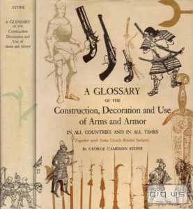 A Glossary of the Construction, Decoration and Use of Arms and Armor/George Cameron Stone/1961