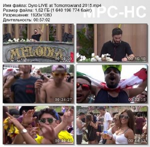 Dyro Live at Tomorrowland 2015
