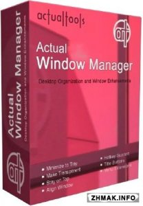 Actual Window Manager 8.7 Final