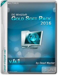 DG Win&Soft Gold Soft Pack 2016 v.6.1 (MULTI/RUS)