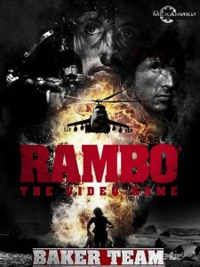 Rambo The Video Game: Baker Team (2014-2016/ENG/RePack от R.G. Механики)