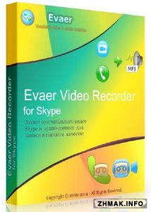 Evaer Video Recorder for Skype 1.6.5.67 + Русификатор