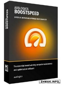 Auslogics BoostSpeed 8.2.1 Final DC 10.05.2016 + Русификатор