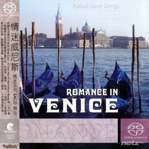 Butch Baldassari - Romance In Venice (2005) HDtracks FLAC/MP3