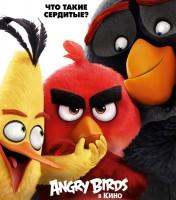 Angry Birds в кино / The Angry Birds Movie (2016/Telecine/720p/Telecine)
