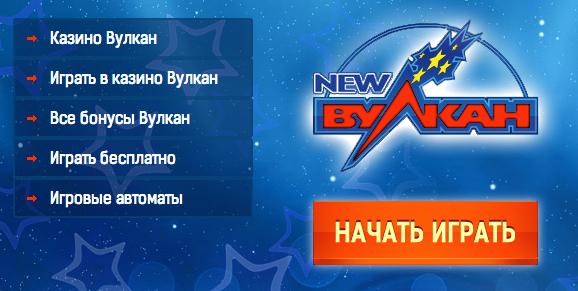 Обзор русских игровых онлайн автоматов