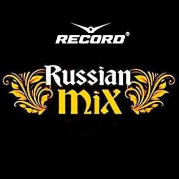 VA - Record Russian Mix Top 100 Сентябрь 2016 (2016)