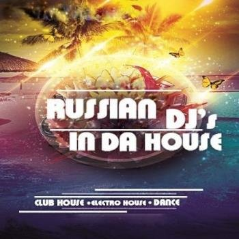 VA - Russian DJs In Da House Vol. 156 (2016)