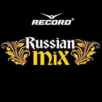 VA - Record Russian Mix Top 100 Октябрь (04.10.) (2016)