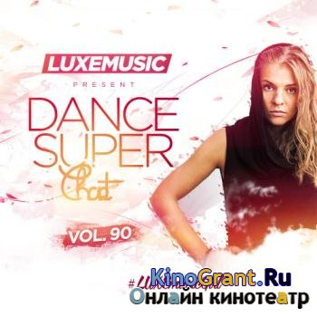 VA - LUXEmusic - Dance Super Chart Vol.90 (2016)
