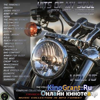 VA - Hits of My Soul Vol. 15 (2016)