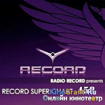 VA - Record Super Chart №458 (2016)