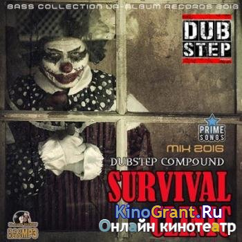 VA - Survival Clinic: Dubstep Compound (2016)