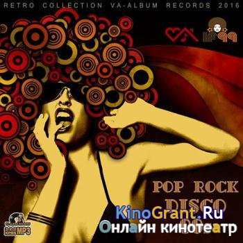 Pop Rock Disco 80s (2016)