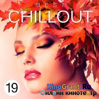 VA - Best Chillout Vol.19 (2016)