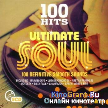 VA - 100 Hits - Ultimate Soul (5CD) (2016)
