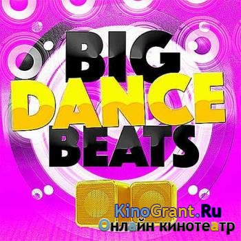 VA - Big Dance Beats Wonderful (2016)