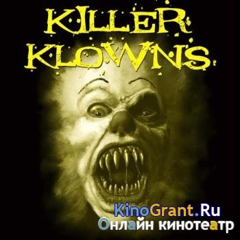 Killer Klowns - Killer Klowns (2016)