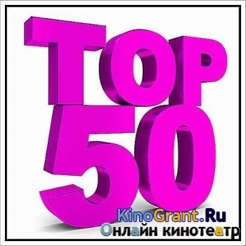 VA - Top 50 News Around Vision (2016)