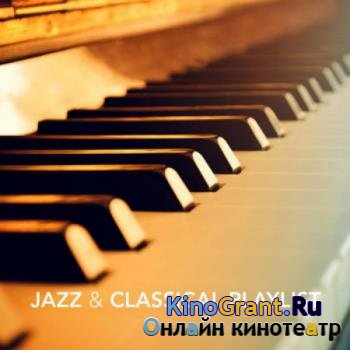 VA - Jazz and Classical Playlist (2016)
