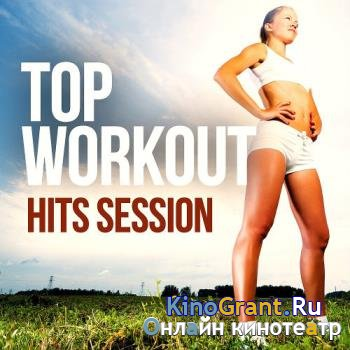 VA - Top Workout Hits Good Time (2016)