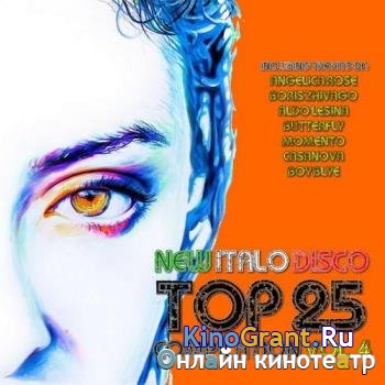 VA - New Italo Disco Top 25 Vol.4 (2016)