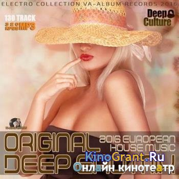 VA - Original Deep Ero Mix (2016)