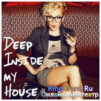 VA - Deep Inside My House (2016)