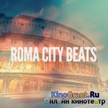 VA - Roma City Beats Vol.1 (2016)