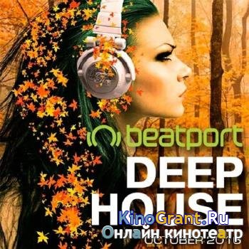 VA - Beatport Top 100 Deep House October (2016)
