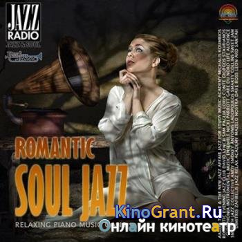 VA - Romantic Soul Jazz (2016)
