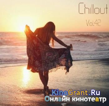 VA - Chillout Vol.42 (2016)