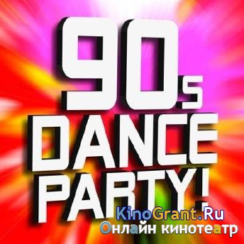 VA - 90S Named Dance Party (2016)